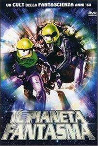 Il pianeta fantasma - DVD - thumb - MediaWorld.it