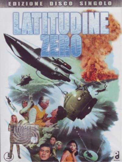 Latitudine zero - DVD - thumb - MediaWorld.it
