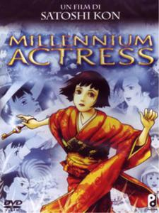 Millennium actress - DVD - thumb - MediaWorld.it