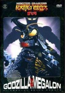 Godzilla vs Megalon - DVD - thumb - MediaWorld.it