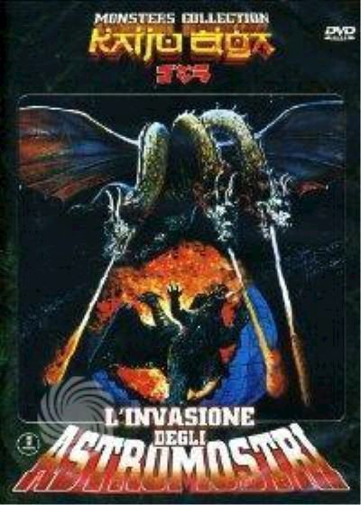 L'invasione degli astromostri - DVD - thumb - MediaWorld.it