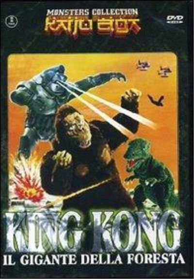 King Kong - Il gigante della foresta - DVD - thumb - MediaWorld.it