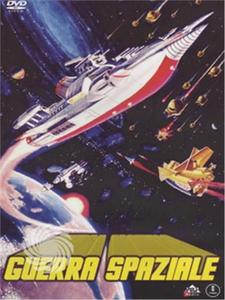 Guerra spaziale - DVD - thumb - MediaWorld.it