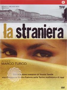 La straniera - DVD - thumb - MediaWorld.it