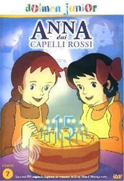 Anna dai capelli rossi - DVD - thumb - MediaWorld.it