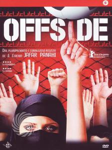 Offside - DVD - thumb - MediaWorld.it