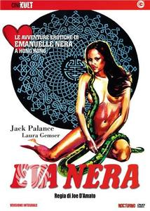 Eva nera - DVD - thumb - MediaWorld.it