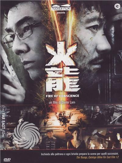 Fire of conscience - DVD - thumb - MediaWorld.it
