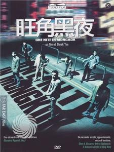 One nite in Mongkok - DVD - thumb - MediaWorld.it