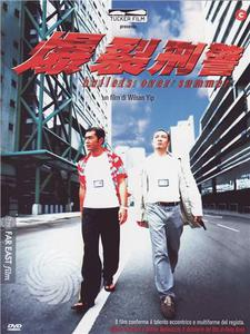 Bullets over summer - DVD - thumb - MediaWorld.it