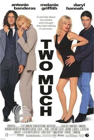 Two much - Uno di troppo - DVD - thumb - MediaWorld.it