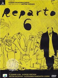Reparto 6 - DVD - thumb - MediaWorld.it