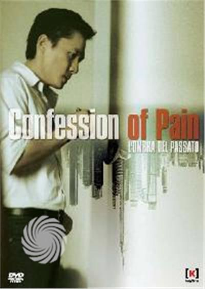 Confession of pain - DVD - thumb - MediaWorld.it