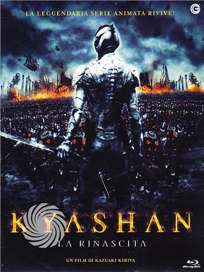 Kyashan - La rinascita - Blu-Ray - thumb - MediaWorld.it