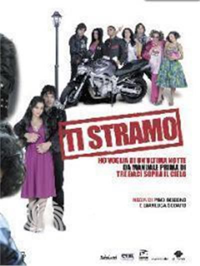 Ti stramo - DVD - thumb - MediaWorld.it