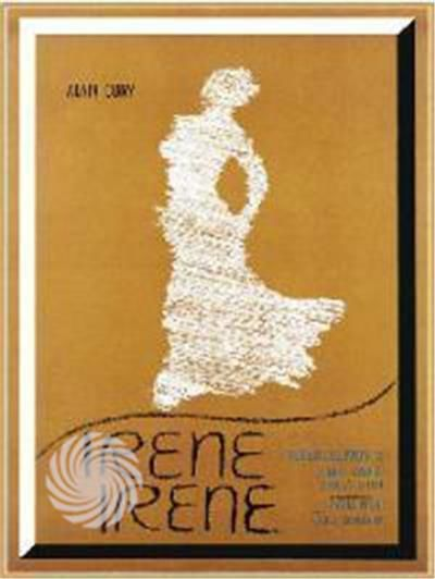 Irene Irene - DVD - thumb - MediaWorld.it