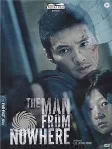The man from nowhere - DVD - thumb - MediaWorld.it