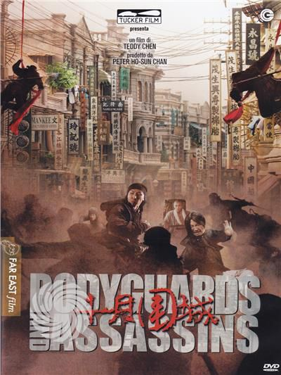 Bodyguards and assassins - DVD - thumb - MediaWorld.it