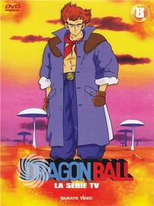 Dragon Ball - La serie TV - DVD - thumb - MediaWorld.it