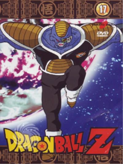 Dragon Ball Z - DVD - thumb - MediaWorld.it