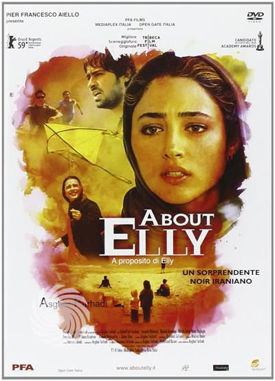About Elly - A proposito di Elly - DVD - thumb - MediaWorld.it