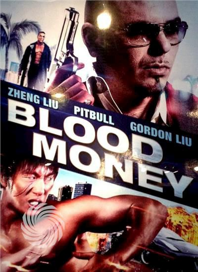Blood Money - Blu-Ray - thumb - MediaWorld.it