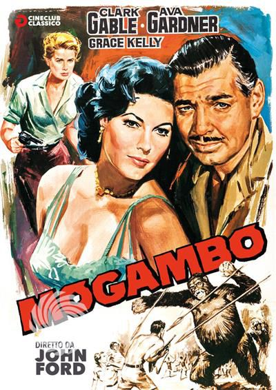 MOGAMBO - DVD - thumb - MediaWorld.it