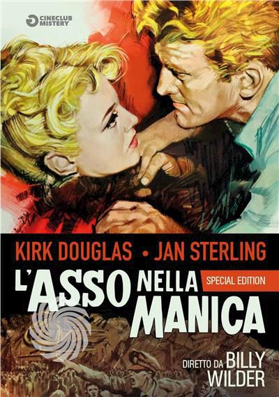 L'asso nella manica - DVD - thumb - MediaWorld.it