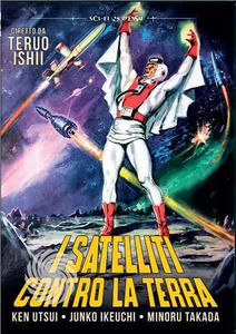 I satelliti contro la terra - DVD - thumb - MediaWorld.it
