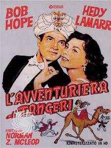 L'avventuriera di Tangeri - DVD - thumb - MediaWorld.it
