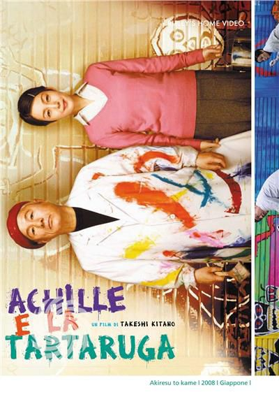 Achille E La Tartaruga - DVD - thumb - MediaWorld.it