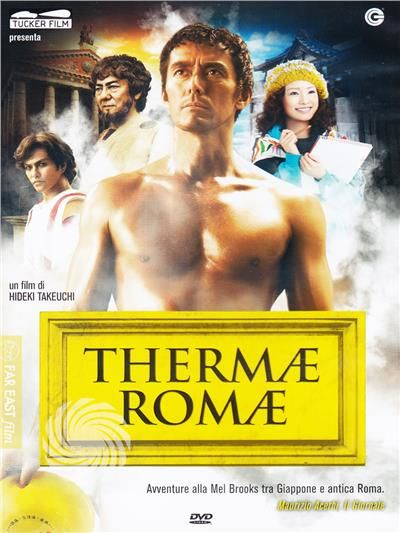 Thermae romae - DVD - thumb - MediaWorld.it