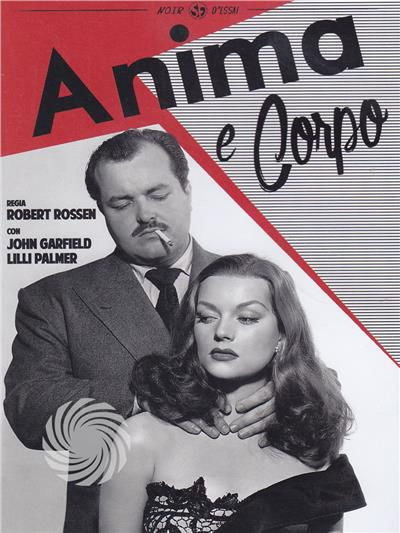 Anima e corpo - DVD - thumb - MediaWorld.it