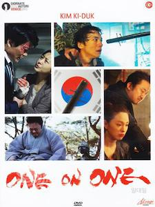 One on one - DVD - thumb - MediaWorld.it