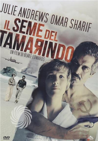 Il seme del tamarindo - DVD - thumb - MediaWorld.it