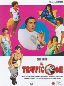 Il trafficone - DVD - thumb - MediaWorld.it