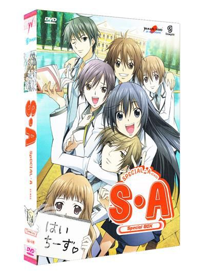 S.A. - Special A class - DVD - thumb - MediaWorld.it