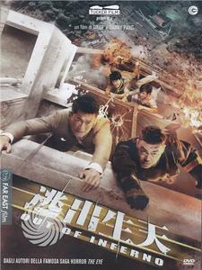 Out of Inferno - DVD - thumb - MediaWorld.it