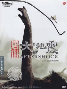 Aftershock - DVD - thumb - MediaWorld.it