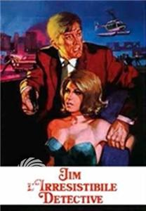 Jim l'irresistibile detective - DVD - thumb - MediaWorld.it