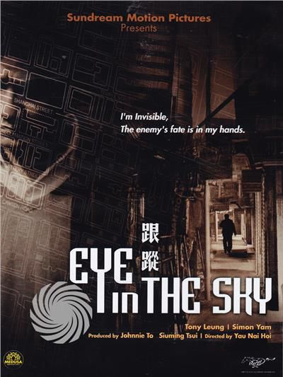Eye in the sky - DVD - thumb - MediaWorld.it