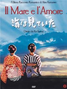 Il mare e l'amore - DVD - thumb - MediaWorld.it