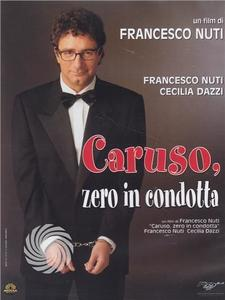Caruso, zero in condotta - DVD - thumb - MediaWorld.it