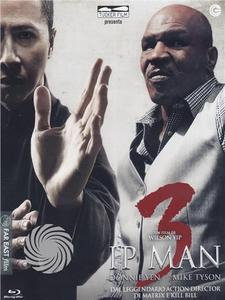 Ip Man 3 - Blu-Ray - MediaWorld.it