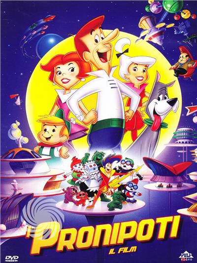 I PRONIPOTI - DVD - thumb - MediaWorld.it
