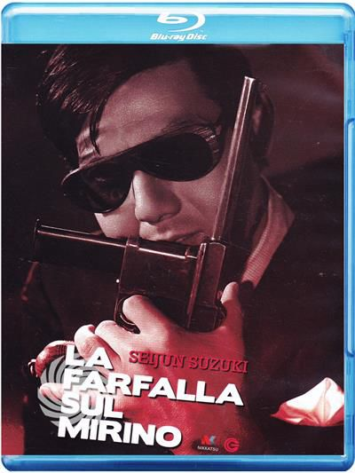 La farfalla sul mirino - Blu-Ray - thumb - MediaWorld.it
