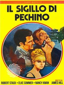 IL SIGILLO DI PECHINO - DVD - thumb - MediaWorld.it