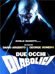 Due occhi diabolici - DVD - thumb - MediaWorld.it