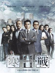 Cold war 2 - DVD - thumb - MediaWorld.it
