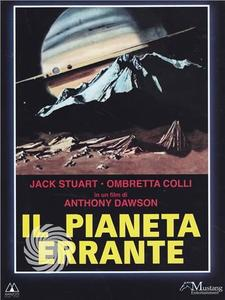 IL PIANETA ERRANTE - DVD - thumb - MediaWorld.it
